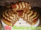Сладкий пирог «Зебра» в мультиварке
